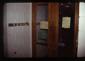 1987 WRSU Orientation Slide Show<br/>WRSU Front Door and Hand Written Signs<br>Slide #1-1